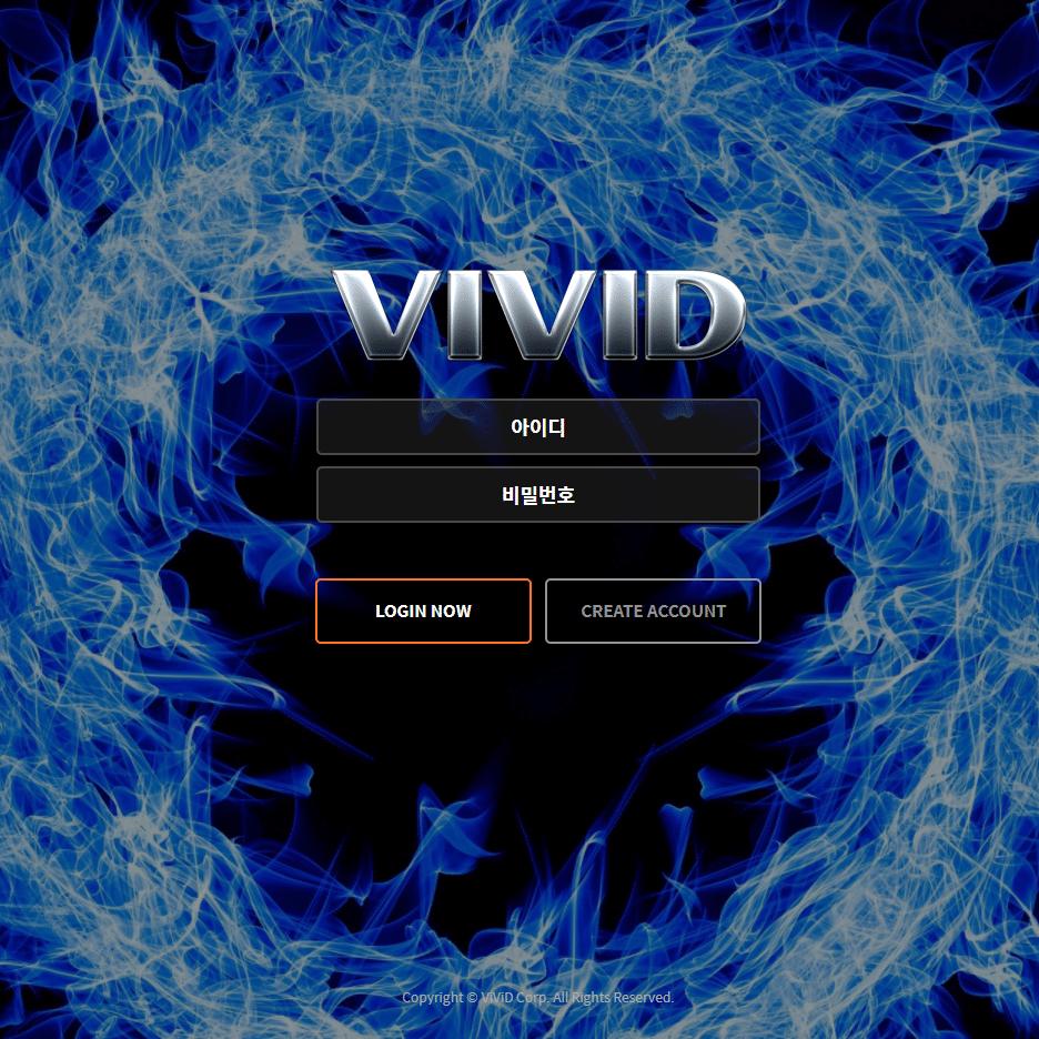 먹튀사이트 비비드 VIVID