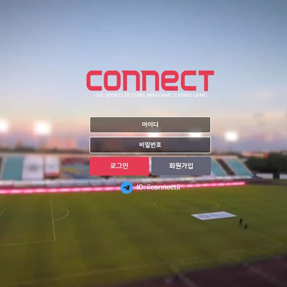 먹튀사이트 커넥트 CONNECT