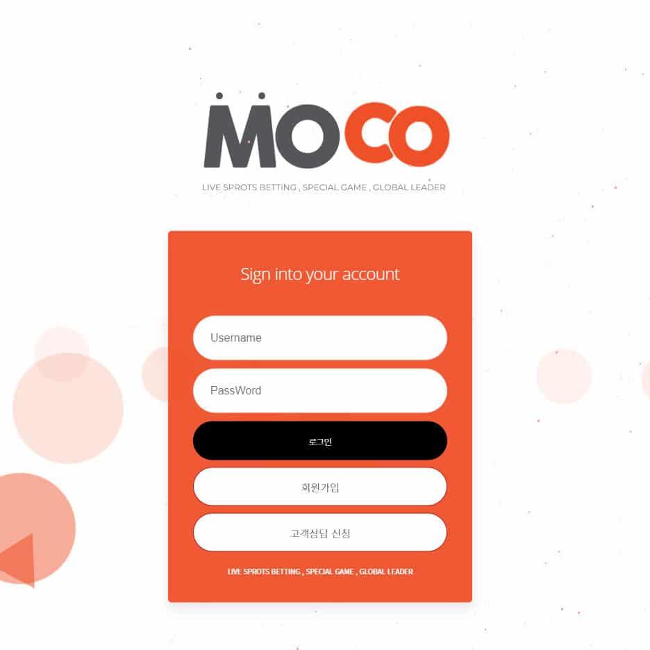 먹튀사이트 모코 MOCO