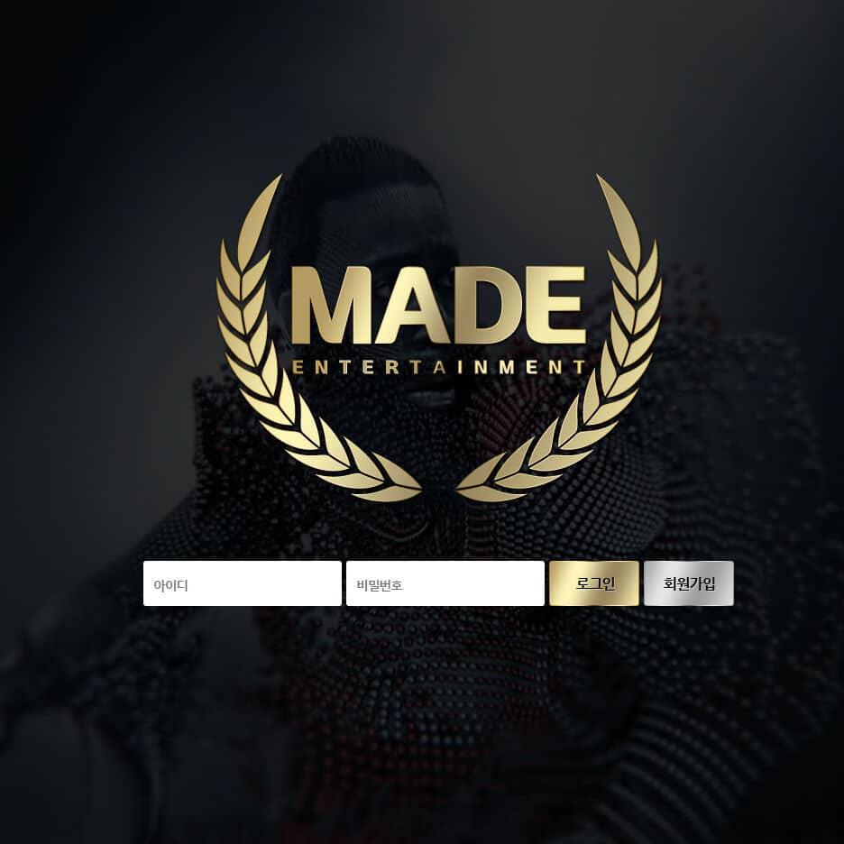 먹튀사이트 메이드 MADE