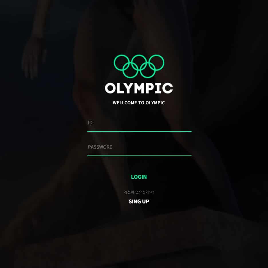 먹튀사이트 올림픽 OLYMPIC