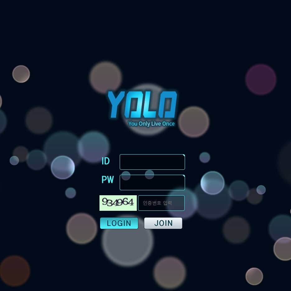 먹튀사이트 욜로 YOLO