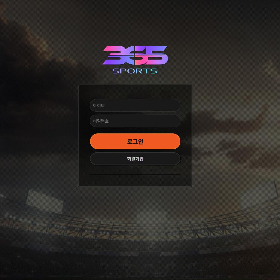 먹튀사이트 스포츠365 SPORTS365