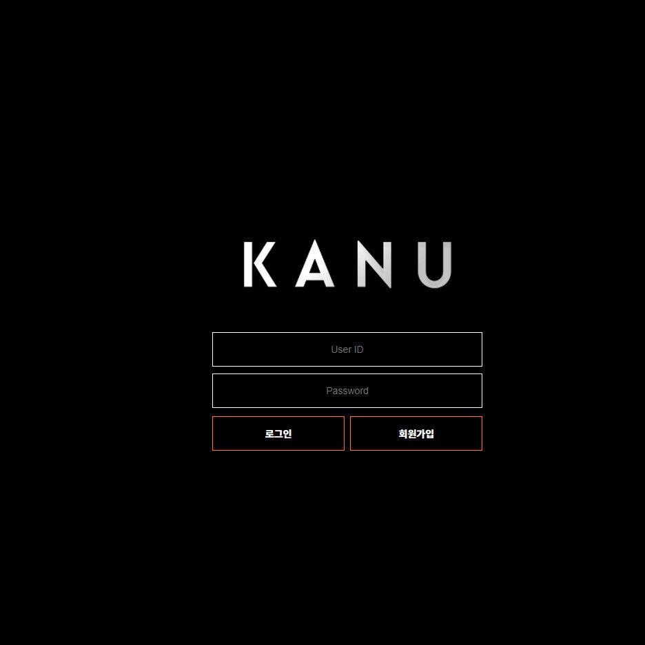 먹튀사이트 카누 KANU